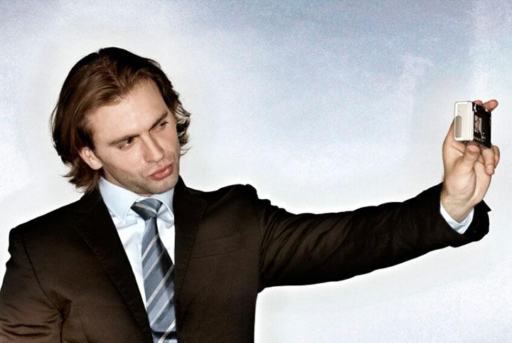Перверзный нарциссизм: симптомы, лечение